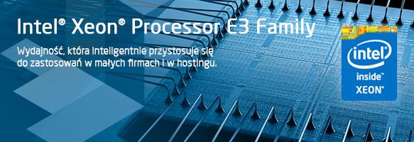 Xeon_E3_banner